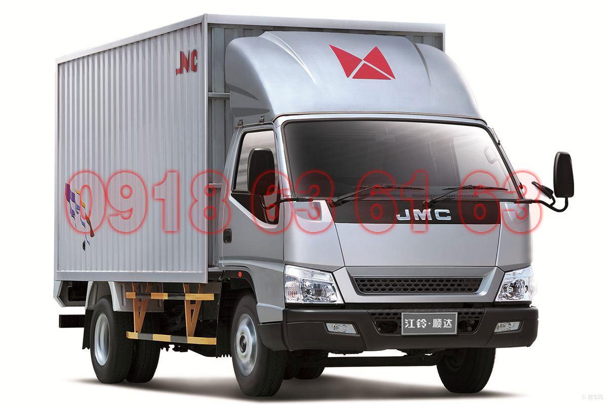 Mặt hông bên phụ xe tải JMC động cơ JE493ZLQ4 giống IZ49 như đúc